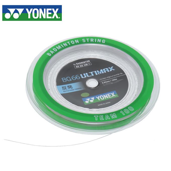 ヨネックス YONEXバドミントンガットBG66アルティマックスBG66UM-1