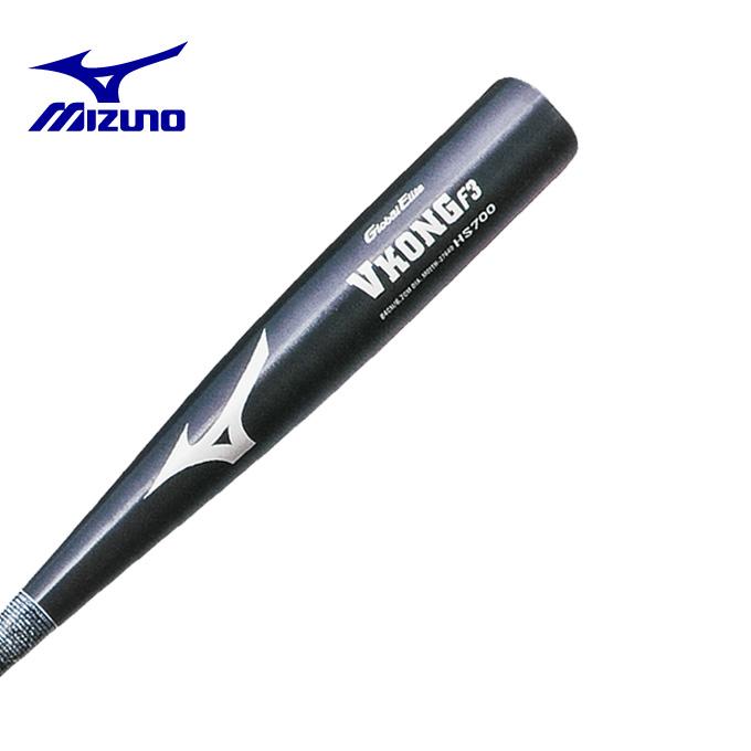 ミズノ MIZUNO 野球 バット 中学硬式用 ジュニア グローバルエリート VコングF3 金属製 2TH2763009