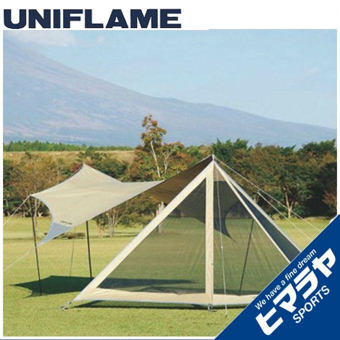 ユニフレーム UNIFLAME スクリーンテント REVOフラップ 681374