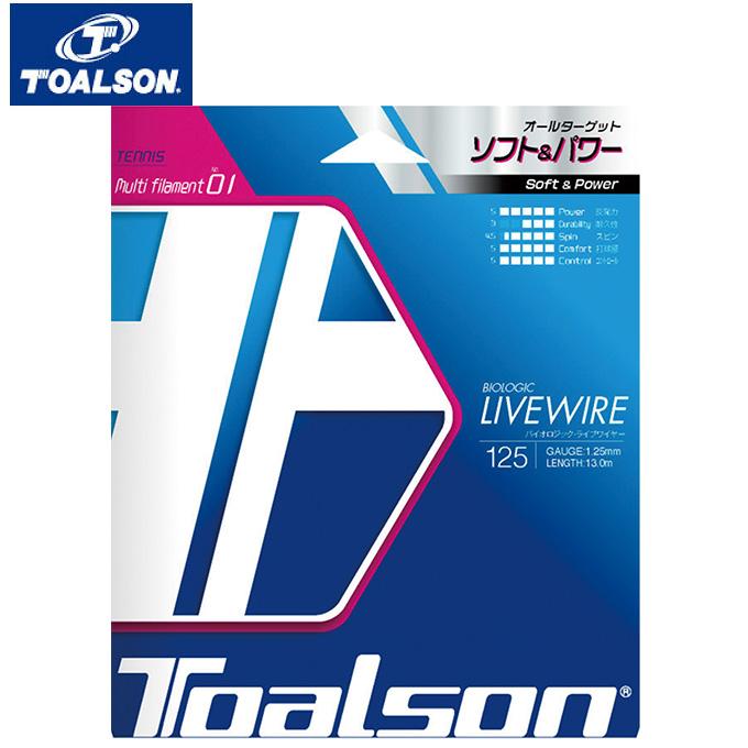 秀逸 購入後レビュー記入でクーポンプレゼント中 トアルソン 格安 価格でご提供いたします 硬式テニスガットライブワイヤー1257222510Nテニスストリング TOALSON ガット