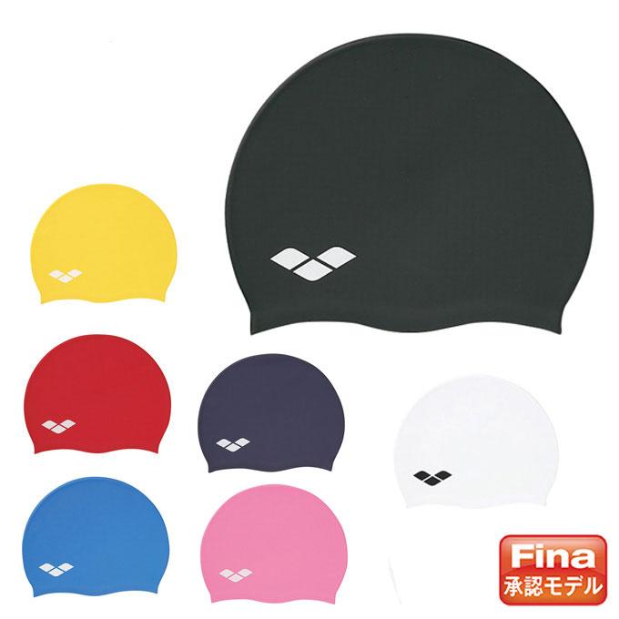 【購入後レビュー記入でクーポンプレゼント中】 アリーナ 競泳 FINA承認 シリコンキャップ FAR-2901 arena