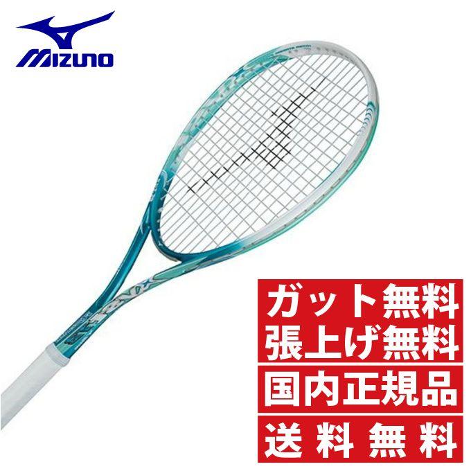 ミズノ ソフトテニスラケット 前衛 ジスト Xyst T2 6TN42730 mizuno