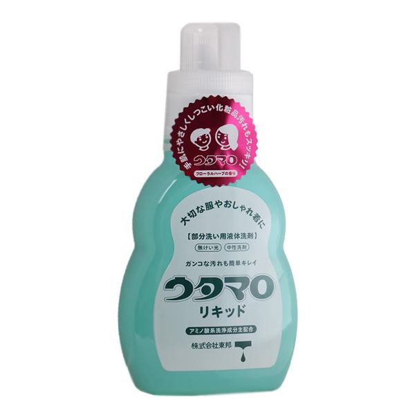 購入後レビュー記入でクーポンプレゼント中 特売 ウタマロ 誕生日 お祝い 野球 UTAMARORIKIDO 洗剤