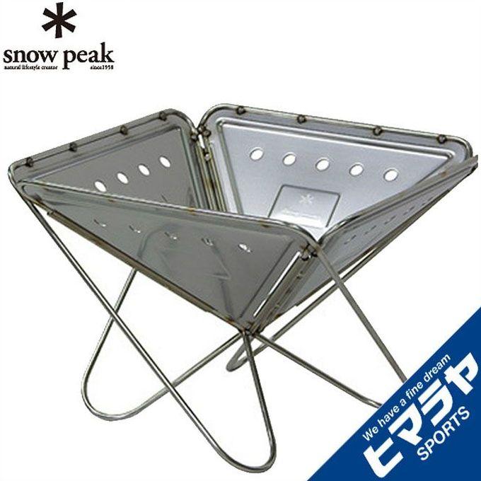 スノーピーク snow peak 焚き火台 焚火台 S ST-031R