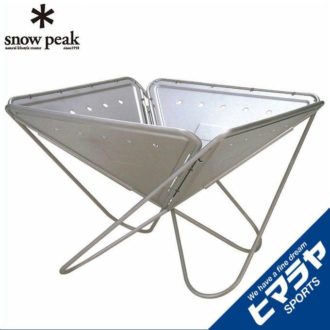 スノーピーク snow peak 焚き火台 焚火台 L ST-032R