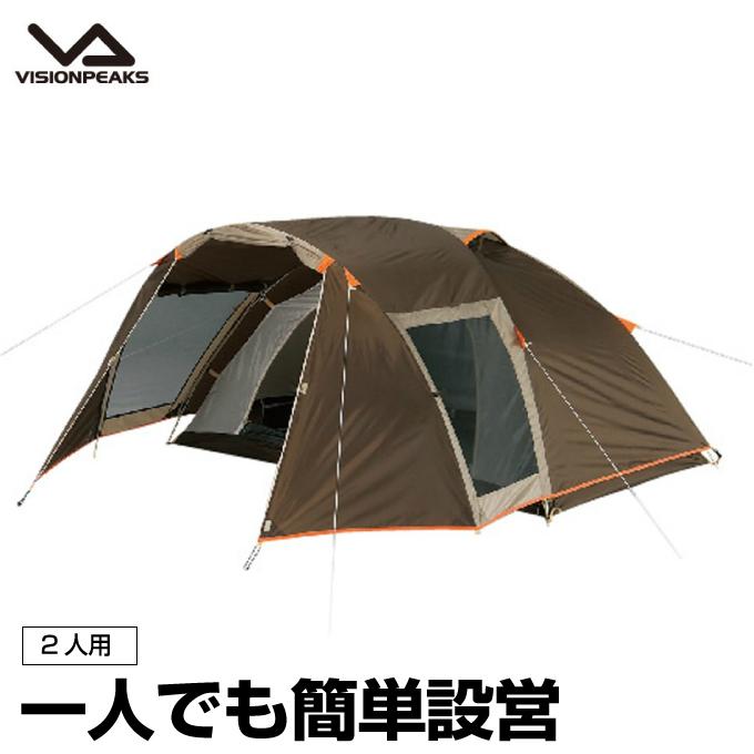 ビジョンピークス VISIONPEAKS テント 小型テント ランドライト VP160102D01