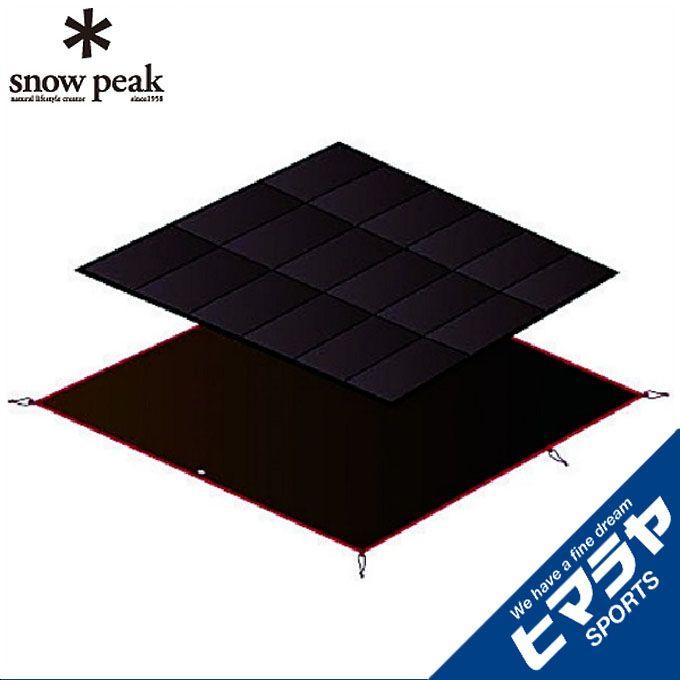 スノーピーク snow peak インナーマット アメニティドームマットシートセット SET-021