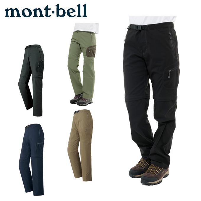 【クーポン利用で1,000円引 7/29 0:00~8/1 23:59】 モンベル アウトドア ロングパンツ レディース コンバーチブル 1/2パンツ Women's 1105489 mont bell mont-bell