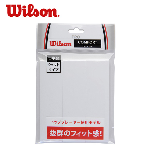 春の新作 購入後レビュー記入でクーポンプレゼント中 ウィルソン テニス グリップテープ ウェットタイプ 3本入り PRO WRZ4020 3PK 在庫一掃売り切りセール OVERGRIP Wilson