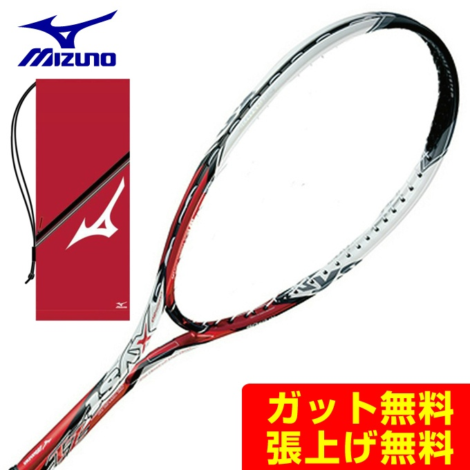ミズノ ソフトテニスラケット 後衛 ジスト Xyst Z1 63JTN51162 mizuno