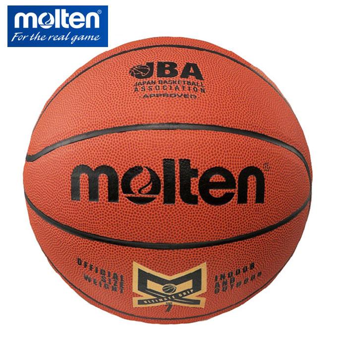 購入後レビュー記入でクーポンプレゼント中 モルテン バスケットボール 7号球 molten 人工皮革バスケット検定球 送料無料新品 MX7NDXH 全店販売中
