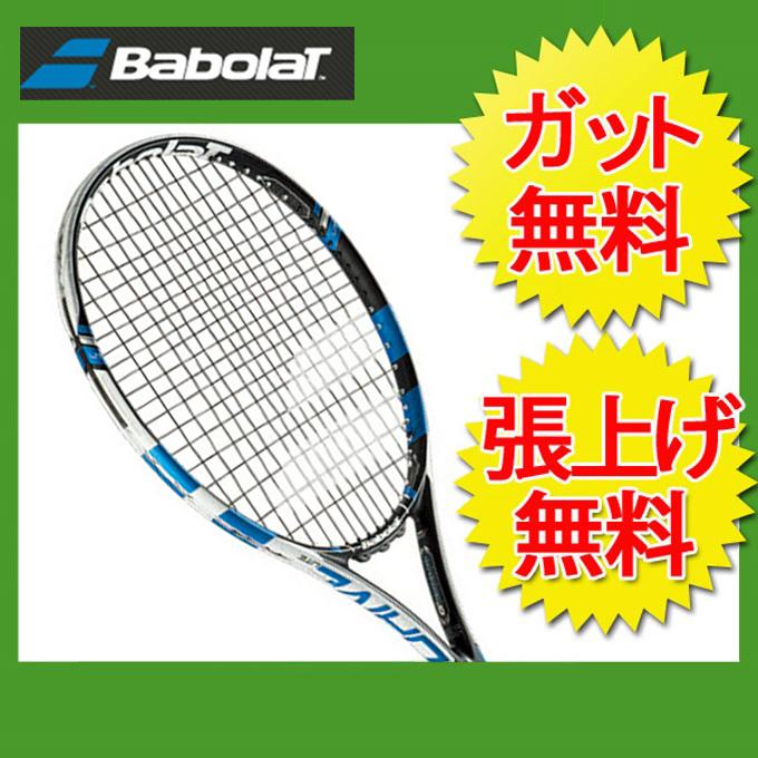 【クーポン利用で1,000円引 7/29 0:00~8/1 23:59】 バボラ 硬式テニスラケット ピュアドライブ ライト BF101239 Babolat