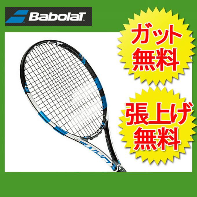 バボラ 硬式テニスラケット ピュアドライブ チーム BF101238 Babolat