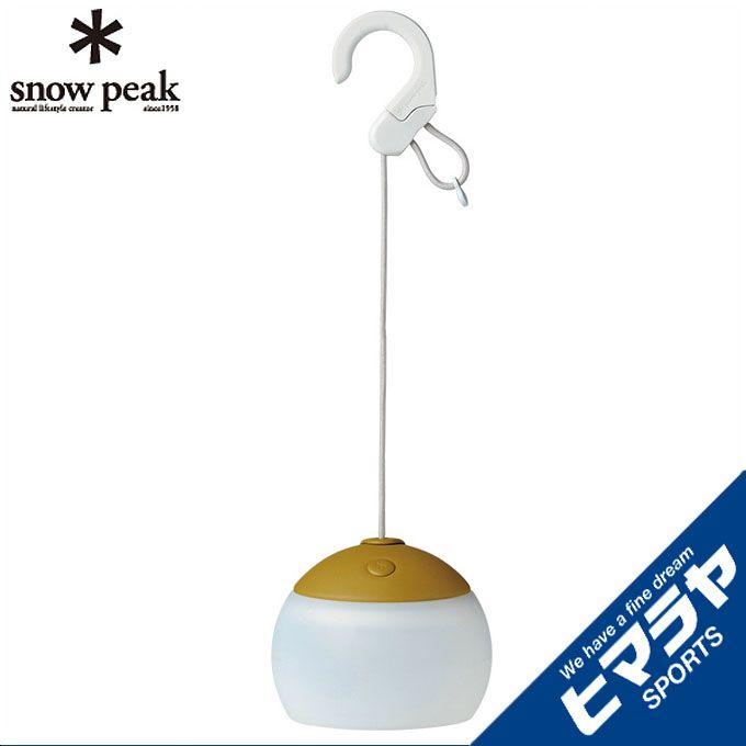 【5/5はクーポンで1000円引&エントリーかつカード利用で9倍】 スノーピーク ランタン LEDランタン ほおずき もり 明るさ100lm ES-070GR snow peak