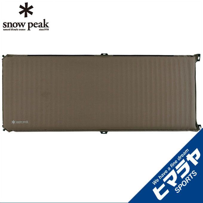 スノーピーク snow peak マット 小型マット キャンピングマット2.5w Tm-193