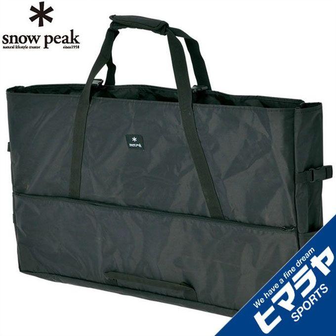 スノーピーク snow peakトートバッグギアトートMBG-016アウトドア キャン