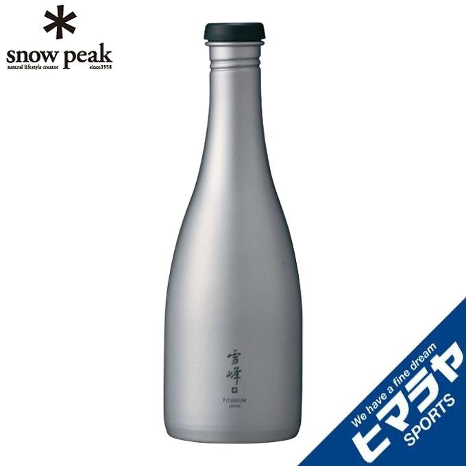 スノーピーク snow peak 食器 酒筒 さかづつ TitaniuM TW-540