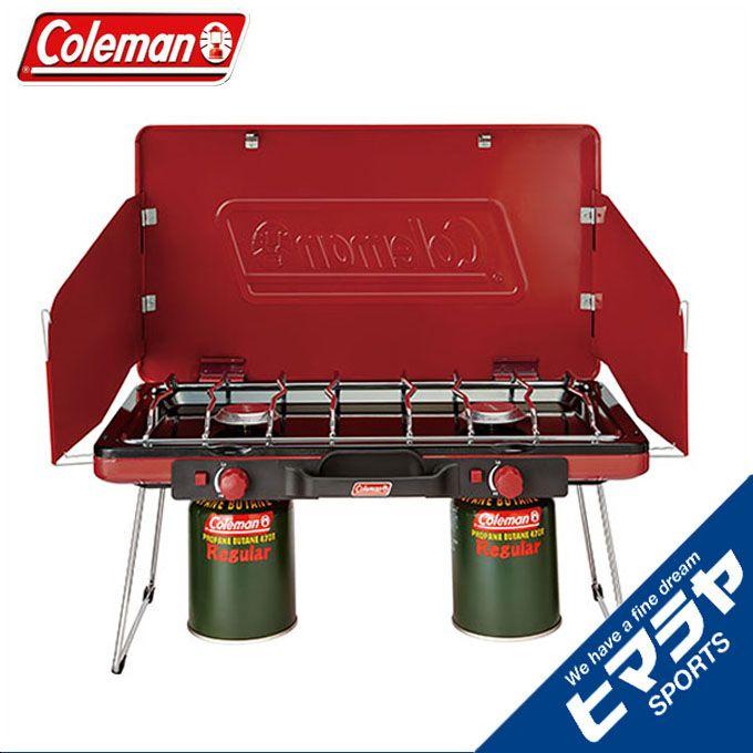 コールマン ツーバーナー LPツーバーナーストーブレッド 2000021950 coleman