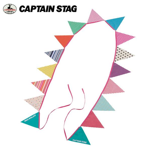 購入後レビュー記入でクーポンプレゼント中 キャプテンスタッグ 新作アイテム毎日更新 テント飾り セール 登場から人気沸騰 デコフラッグ STAG CAPTAIN 3M Um-1823