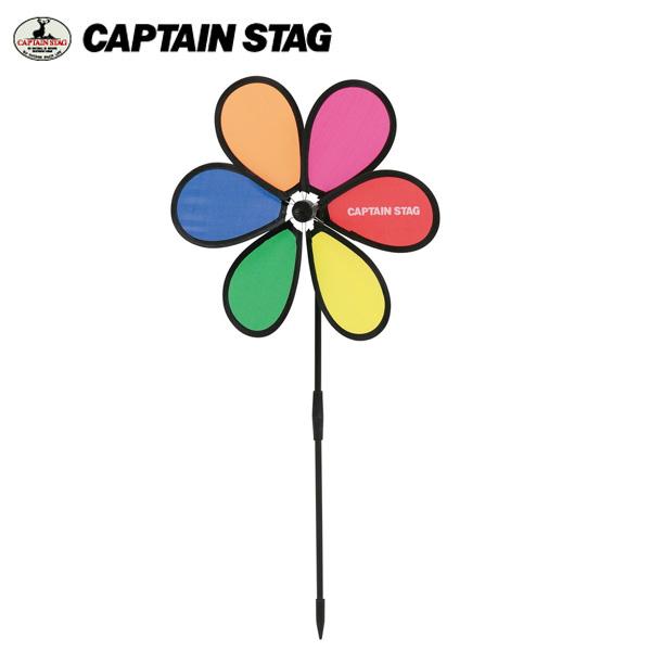 キャプテンスタッグ CAPTAIN STAG テント飾り デコ ウインドスピナー フラワー Um-1833