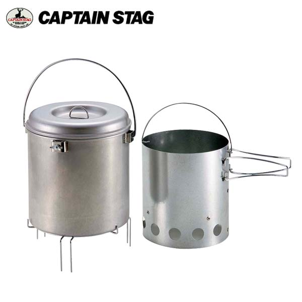 購入後レビュー記入でクーポンプレゼント中 キャプテンスタッグ 大型火消しつぼ 火起し器セット OUTLET SALE M-6625 低価格 CAPTAIN STAG
