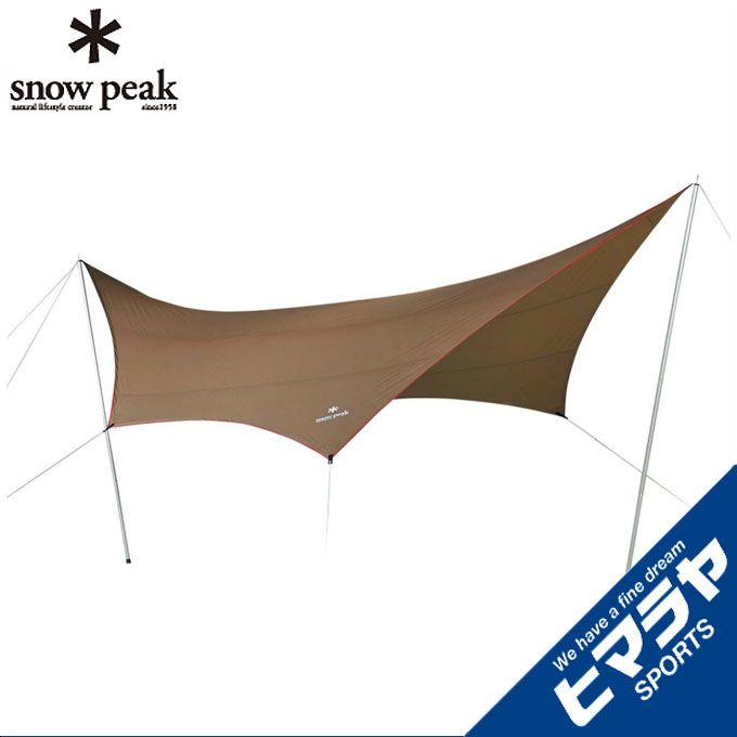 スノーピーク snow peak タープ Tarp HDタープシールド ヘキサM TP-861