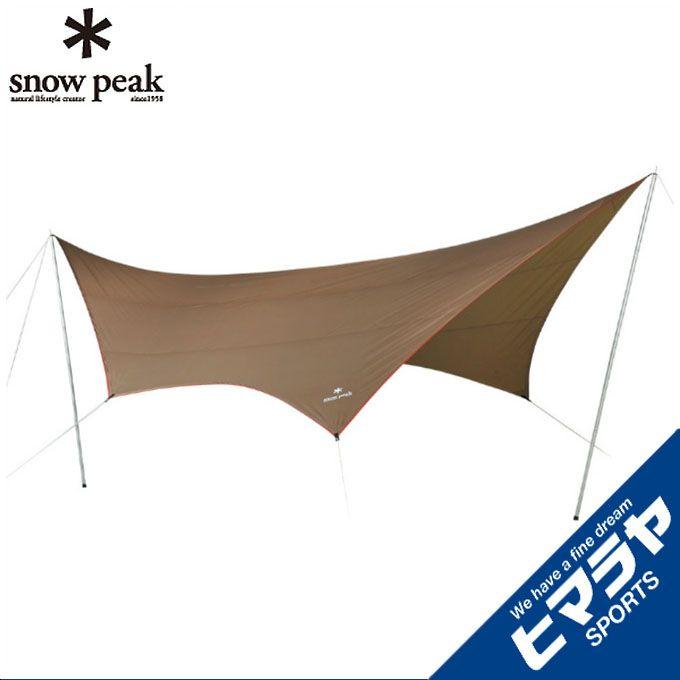 スノーピーク snow peak タープ Tarp HDタープシールド ヘキサL TP-862