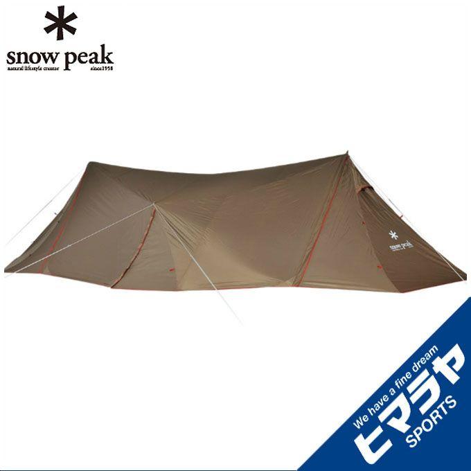 【エントリーで9倍 8/10~8/11まで】 スノーピーク シェルタータープ ランドステーションL TP-820 snow peak