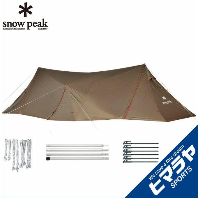 スノーピーク snow peak タープ Tarp ランドステーションLセット TP-820S