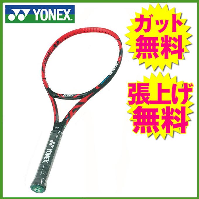 ヨネックス 硬式テニスラケット Vコアツアーエフ97 VCTF97 YONEX