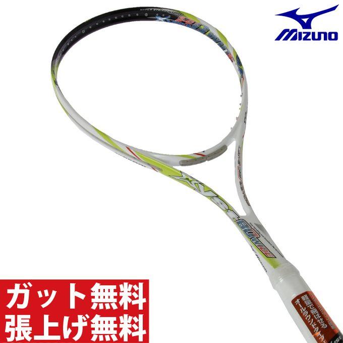 ミズノ ソフトテニスラケット オールラウンド ジスト Xyst 80ワイド 63JTN59039 mizuno