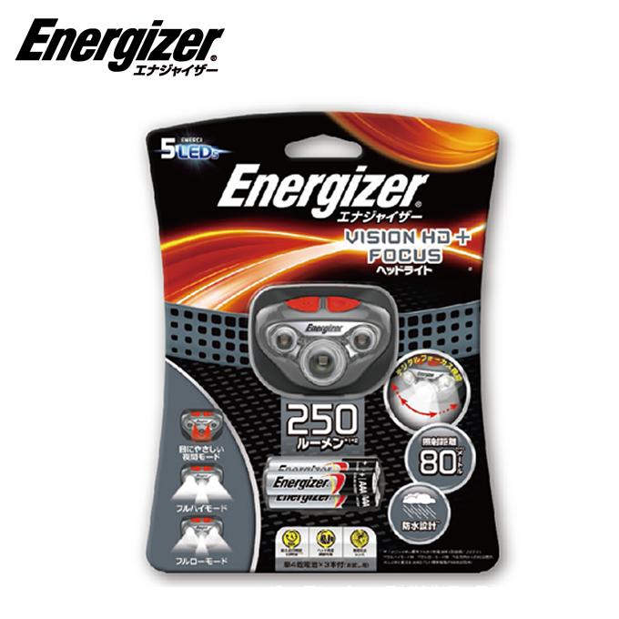 エナジャイザー Energizer ヘッドライト ヘッドライト250 HDL2505BK