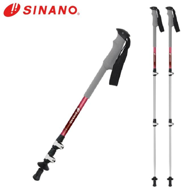 シナノ SINANO トレッキング ステッキ I字型 2本組 ロングトレイル115 ロングトレイル115