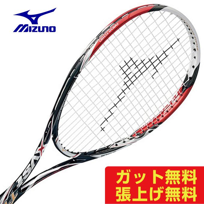 最安値級価格 ミズノ ソフトテニスラケット 前衛 ジスト Xyst TT 63JTN62262 mizuno, 田町商店街 29208945