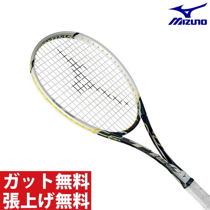 ミズノ ソフトテニスラケット 前衛向け ディープインパクト T-100 63JTN66209 mizuno