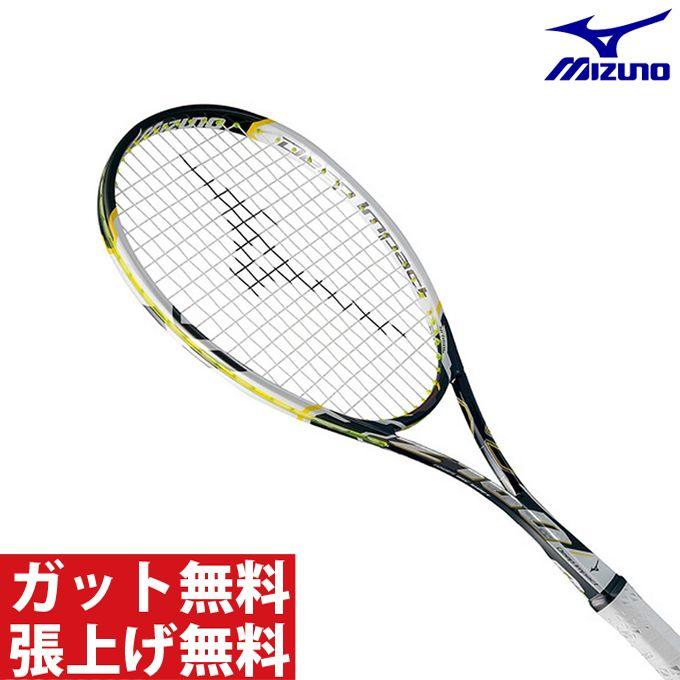 ミズノ ソフトテニスラケット 後衛 ディープインパクト Z-100 63JTN66009 mizuno