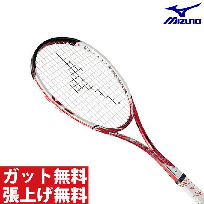 ミズノ ソフトテニスラケット 後衛向け ディープインパクト Z-500 63JTN67062 mizuno