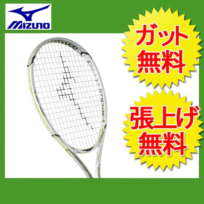 ミズノ ソフトテニスラケット 後衛 ディープインパクトZフォワード 63JTN68001 mizuno