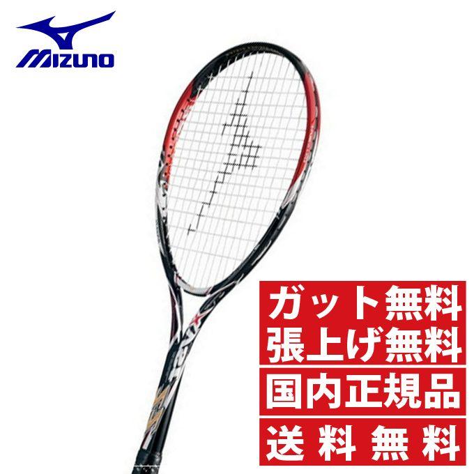 ミズノ ソフトテニスラケット 後衛 ジスト Xyst ZZ 63JTN60262 mizuno