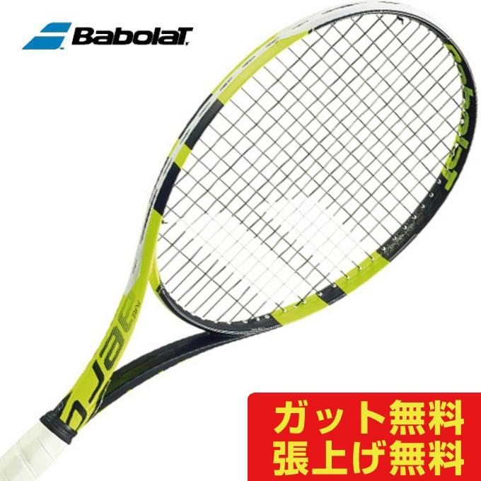 【5/5はクーポンで1000円引&エントリーかつカード利用で5倍】 バボラ 硬式テニスラケット ピュアアエロ ライト Pure Aero Lite BF101256 Babolat