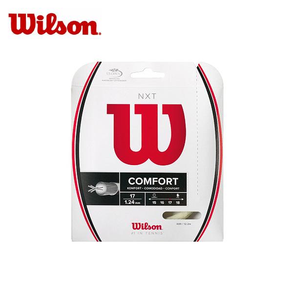 購入後レビュー記入でクーポンプレゼント中 ウィルソン 時間指定不可 テニスガット 硬式 単張り ナイロンマルチ wilson NXT17 新作からSALEアイテム等お得な商品満載 WRZ942900