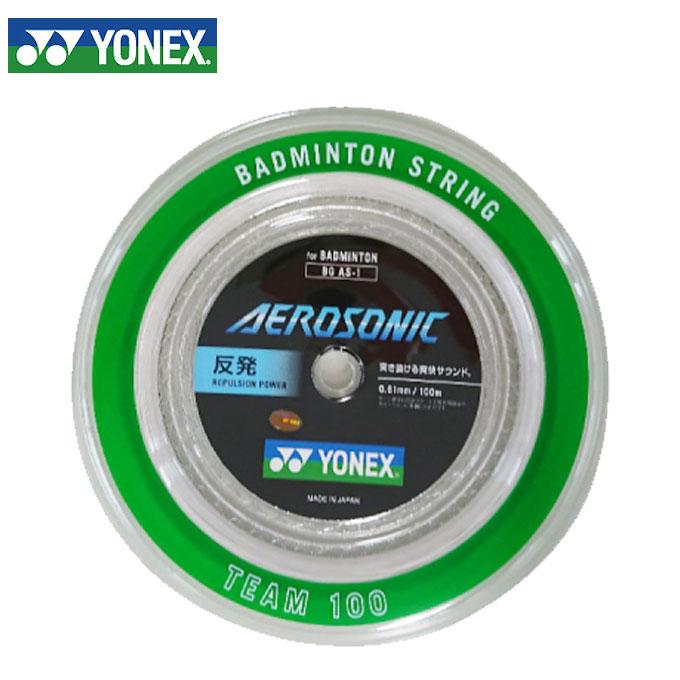 ヨネックス YONEX バドミントンガット AEROSONIC 100m エアロソニック BGAS-1