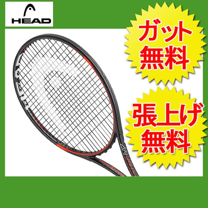 【クーポン利用で1,000円引 7/29 0:00~8/1 23:59】 ヘッド 硬式テニスラケット プレステージ PRESTIGE MP 230416 HEAD