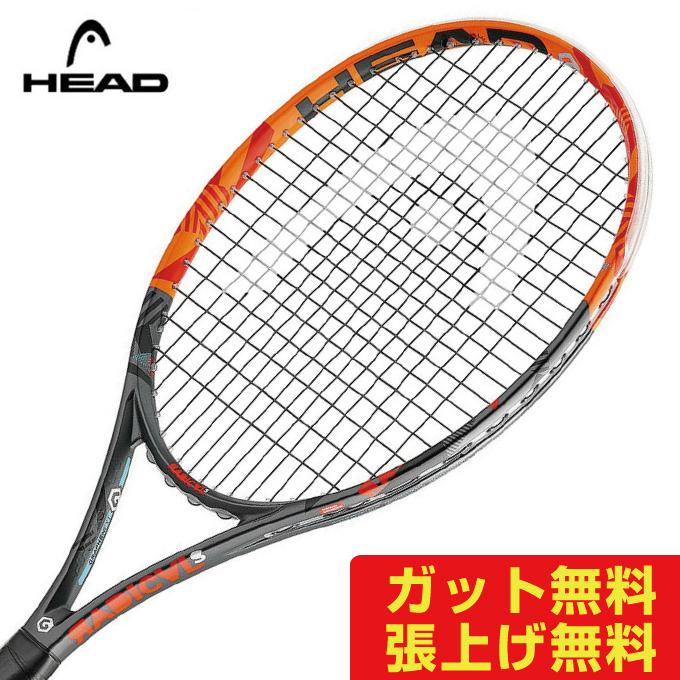ヘッド 硬式テニスラケット ラジカルS 230236 HEAD メンズ レディース