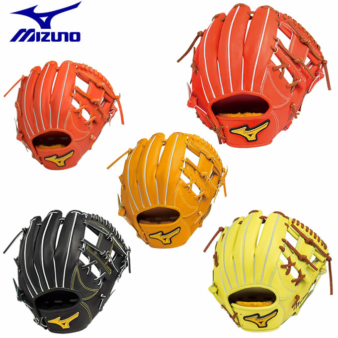 ミズノ 野球 硬式グラブ 内野手用 BSSショップ限定 ミズノプロ スピードドライブテクノロジー 内野手用4/6 1AJGH14023 MIZUNO