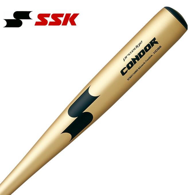 【ふるさと割】 エスエスケイ SSK野球 硬式バッド 硬式用バッド 硬式用バッド 金属製プロエッジ 硬式バッド コンドル 39SCK0116MD 39SCK0116MD, ピックアップマート:7c117f6f --- supercanaltv.zonalivresh.dominiotemporario.com