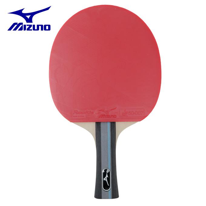 ミズノ MIZUNO卓球張り上げラケットセット83JTT69827