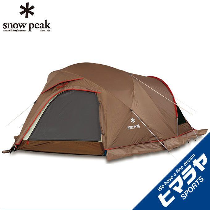 スノーピーク snow peakテント 大型テント ファミリーテントランドブリーズ4SD-634アウトドア キャンプ