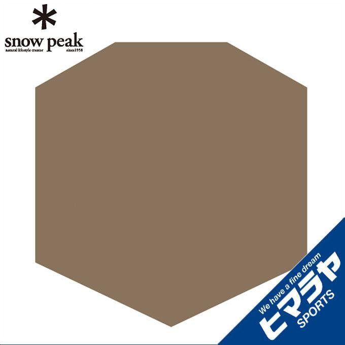 スノーピーク snow peak グランドシート ランドブリーズ4 グランドシート SD-634-1