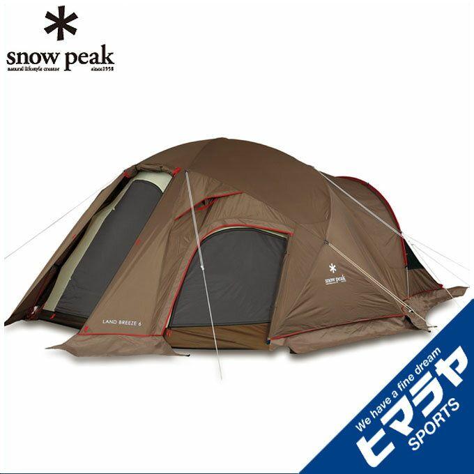スノーピーク snow peakテント 大型テント ファミリーテントランドブリーズ6SD-636アウトドア キャンプ